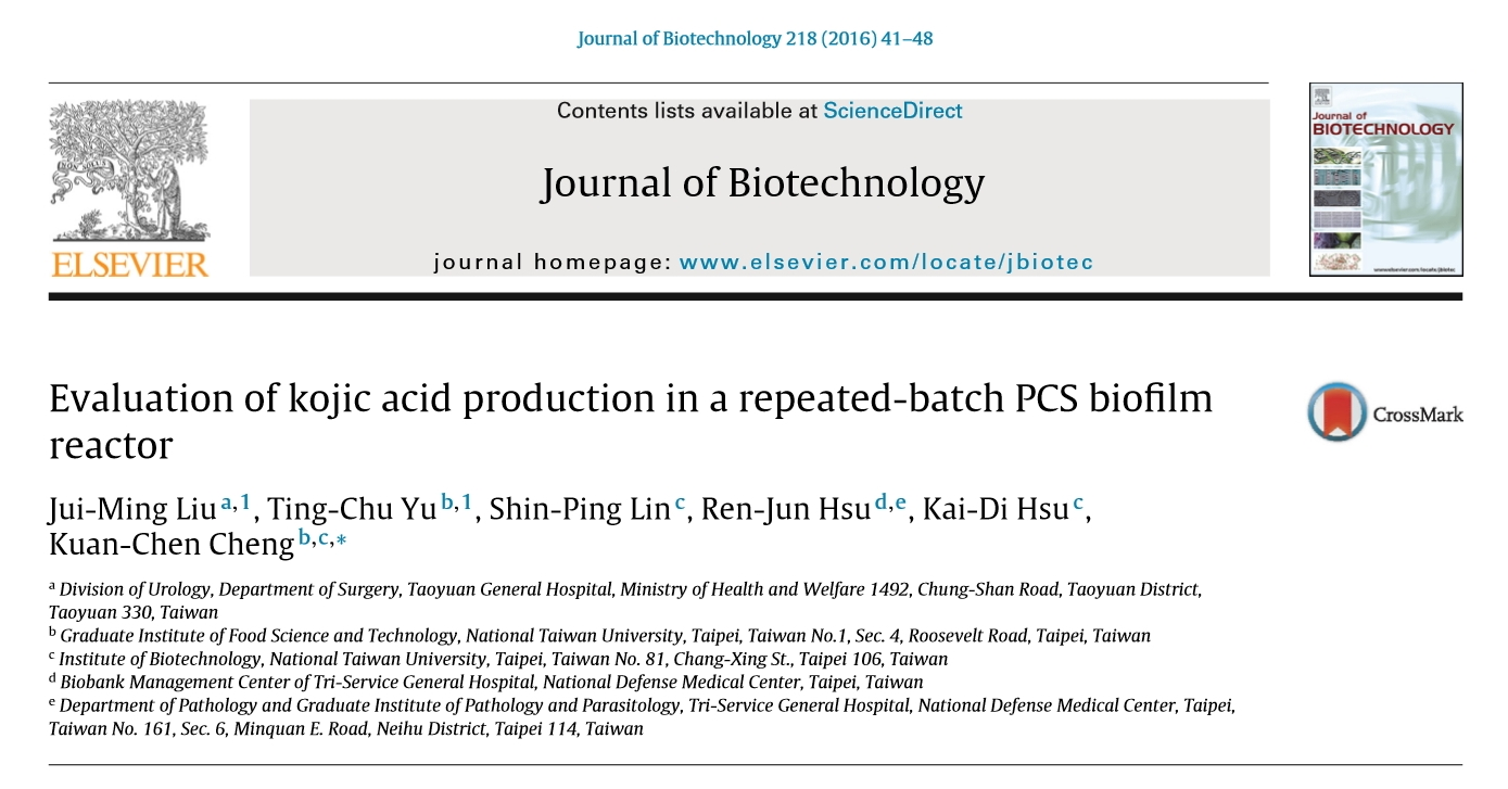 01_Journal of Biotechnology_liujm